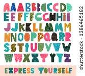 express yourself vector... | Shutterstock .eps vector #1386465182