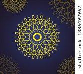 islamic flower mandala. vintage ... | Shutterstock .eps vector #1386492962