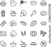 thin line vector icon set  ...   Shutterstock .eps vector #1386559298