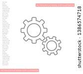 setting icon vector . lorem... | Shutterstock .eps vector #1386574718