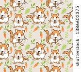 vector illustration  animals...   Shutterstock .eps vector #1386602375