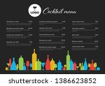 modern colorful minimalistic... | Shutterstock .eps vector #1386623852