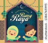 hari raya aidilfitri greeting... | Shutterstock .eps vector #1386765995