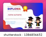 cute preschool kids diploma... | Shutterstock .eps vector #1386856652