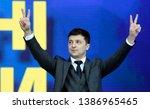 Ukrainian Presidential...
