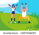 athletic man and woman weight... | Shutterstock .eps vector #1387038695
