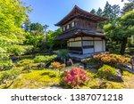 the ginkakuji temple  the... | Shutterstock . vector #1387071218