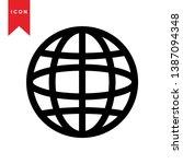 global network connection.... | Shutterstock .eps vector #1387094348