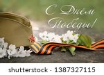 victory day   text in russian... | Shutterstock . vector #1387327115