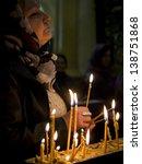 tbilisi  georgia   april 27 ... | Shutterstock . vector #138751868