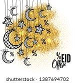 flyer  banner or poster design...   Shutterstock . vector #1387694702