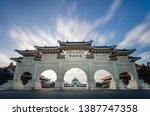 Front Gate Of Chiang Kai Shek ...