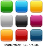 set of blank colorful square...