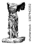 Winged Victory Of Samothrace Is ...