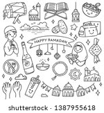 cute ramadan themed hand drawn... | Shutterstock .eps vector #1387955618