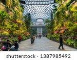 singapore   singapore   april...   Shutterstock . vector #1387985492