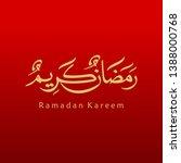 arabic calligraphy inscription... | Shutterstock .eps vector #1388000768