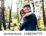 portrait of an amazing wedding...   Shutterstock . vector #1388296775