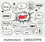 a set of comic speech bubbles... | Shutterstock .eps vector #1388325998