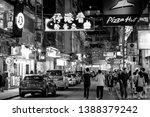 tsim sha tsui  hong kong   07... | Shutterstock . vector #1388379242