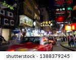 tsim sha tsui  hong kong   07... | Shutterstock . vector #1388379245