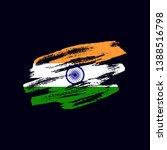 grunge textured indian flag.... | Shutterstock .eps vector #1388516798
