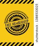 free membership black grunge... | Shutterstock .eps vector #1388533025