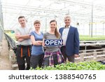 portrait of botanist team... | Shutterstock . vector #1388540765
