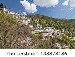 makrinitsa village  pelio ... | Shutterstock . vector #138878186