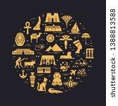 circular design pattern of... | Shutterstock .eps vector #1388813588