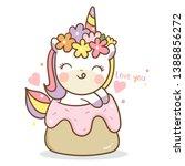 Stock vector cute unicorn vector cake happy birthday kawaii pony cartoon hand drawn isolated on a white 1388856272