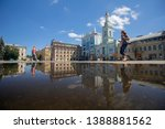 kiev  ukraine   august 09  2017 ... | Shutterstock . vector #1388881562
