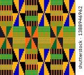 Colorful Kente Pattern....