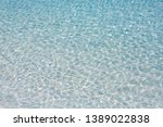 shining blue water ripple... | Shutterstock . vector #1389022838