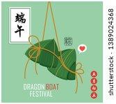 vintage chinese rice dumplings... | Shutterstock .eps vector #1389024368