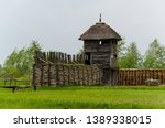 reconstruction of iron age... | Shutterstock . vector #1389338015
