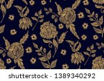 floral seamless background... | Shutterstock .eps vector #1389340292