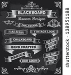 chalkboard calligraphy banners. ... | Shutterstock .eps vector #138951188