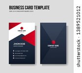 modern business card vertical...