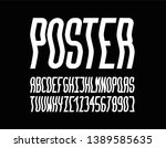 vector of stylized  wave font... | Shutterstock .eps vector #1389585635