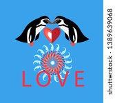 vector funny loving penguins... | Shutterstock .eps vector #1389639068