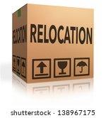 relocation box cardboard brown... | Shutterstock . vector #138967175