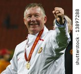 Постер, плакат: Sir Alex ferguson at