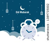 ramadan kareem greeting... | Shutterstock .eps vector #1389735002