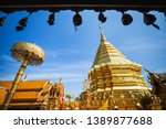 wat phra that doi suthep temple ... | Shutterstock . vector #1389877688