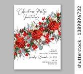 christmas party invitation... | Shutterstock .eps vector #1389896732