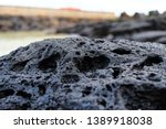 Volcanic Stone In Jeju Island ...