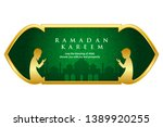 islamic greeting card with two... | Shutterstock .eps vector #1389920255