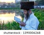 Ultra Orthodox Jewish Hasids...