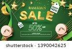 eid mubarak or ramadan kareem... | Shutterstock .eps vector #1390042625